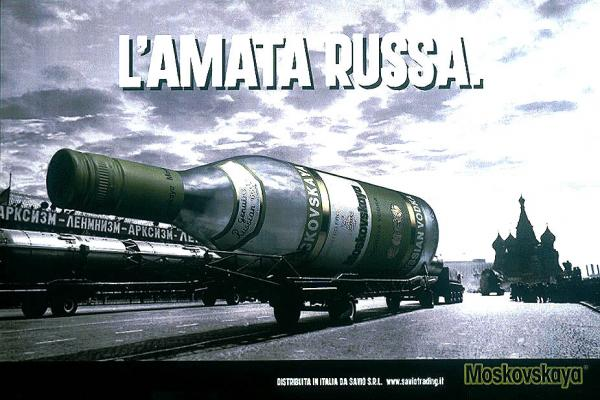 moskovskaja vodka lamata russa