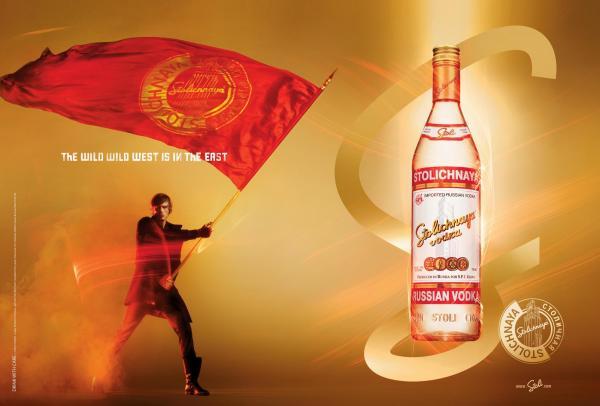 stolichnaya vodka flag