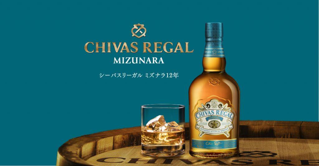 Image result for Chivas nhật xanh